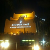 Photo taken at InterContinental by Saud on 9/16/2013