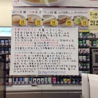 Photo taken at ローソン 丸亀原田町店 by こちうめ on 9/27/2015