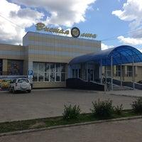 "Photo taken at Универсам ""Высшая Лига"" by Лоррачуидввкап on 8/19/2013"