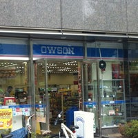 Photo taken at OWSON S市杜王町店 by くま on 9/28/2012