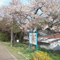 Photo taken at Yunosagi Station by ktamori y. on 4/19/2013