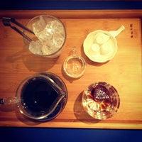 Photo taken at 哈瓦那咖啡 Harwana Coffee by Hypatia L. on 9/21/2013