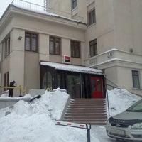 Photo taken at РОСБАНК by Valeriya V. on 3/18/2013
