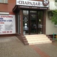 Photo taken at Спарадай by Alexey Z. on 5/22/2013