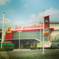 Photo taken at Big C (บิ๊กซี) by pom527 on 3/27/2014