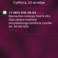 Photo taken at Гаражи напротив Ауры by Maksim B. on 10/24/2015
