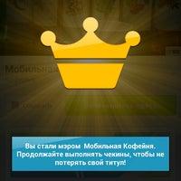 Photo taken at Мобильная Кофейня by Анна З. on 12/19/2013