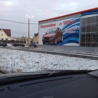 Photo taken at Евромойка by Виктор С. on 12/4/2013