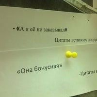 Снимок сделан в Банк Русский Стандарт пользователем Kristina O. 6/23/2013