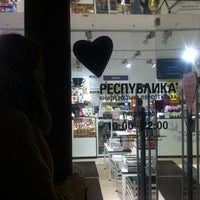 Снимок сделан в Республика* пользователем Dmitriy D. 3/16/2013