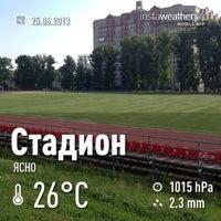 Photo taken at Стадион «Спартак» by Evgeniya K. on 6/25/2013