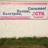 Photo taken at Стадион «Спартак» by Evgeniya K. on 7/10/2013