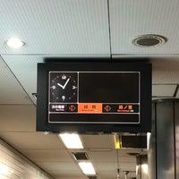 Photo taken at Chuo Line Morinomiya Station (C19) by 新Arata 宮. on 8/2/2018