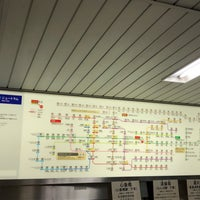 Photo taken at Chuo Line Morinomiya Station (C19) by 新Arata 宮. on 8/10/2018