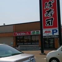 Photo taken at かっぱ寿司 十日町店 by 能美 on 5/5/2013