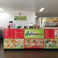 Photo taken at ร้านอาหารอีสาน ส้มตำสุขภาพ by Kaew W. on 3/10/2013