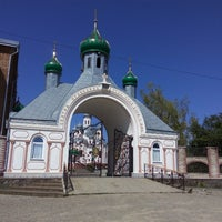Photo taken at Аннина Гора by Igor V. on 9/6/2014