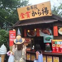 Photo taken at 金賞唐揚げ by mituhiro I. on 8/14/2014