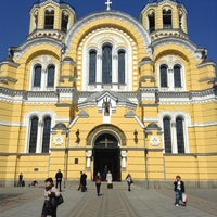 Photo taken at St Volodymyr's Cathedral by Olga P. on 4/16/2013
