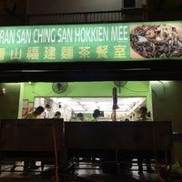 Photo taken at Restoran San Ching San Hokkien Mee 新青山福建麵茶餐室 by David J. on 7/8/2017