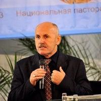 Photo taken at Мерія м. Нова Каховка by Sergiy F. V. on 2/13/2014