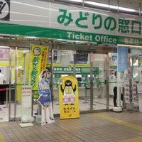 Photo taken at 盛岡駅 みどりの窓口 (北) by Yumi on 7/30/2014