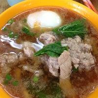 Photo taken at Restoran New Seaview 新海景茶餐室 by Frederick N. on 6/6/2013