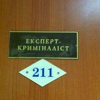 Photo taken at Києво-Святошинське управління НП by Игорь К. on 11/18/2013