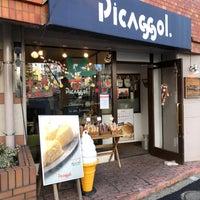 1/4/2018 tarihinde Toraneko P.ziyaretçi tarafından picassol'de çekilen fotoğraf