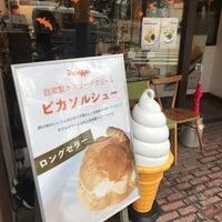 10/20/2017 tarihinde Toraneko P.ziyaretçi tarafından picassol (ピカソル)'de çekilen fotoğraf