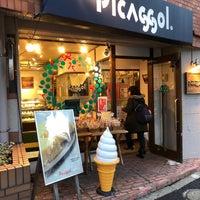 12/2/2017 tarihinde Toraneko P.ziyaretçi tarafından picassol'de çekilen fotoğraf