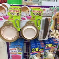 Photo taken at Daiso Japan by Yew C. on 12/17/2016