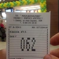 Снимок сделан в McDonald's пользователем Sergey K. 11/21/2013