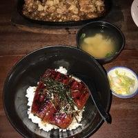 Aji noren japanese restaurant japanese restaurant for Aji 53 japanese cuisine