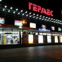 Photo taken at Гермес / Germes by Natalja B. on 11/9/2013