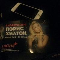 Photo taken at Девичья Башня by Dmitry S. on 11/2/2013