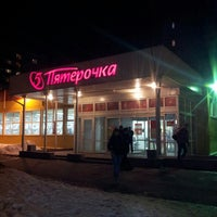 Photo taken at Пятёрочка by Andrei D. on 3/14/2013