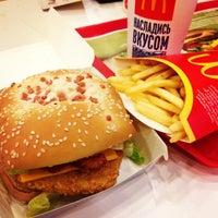 Снимок сделан в McDonald's пользователем Kev H. 7/9/2013