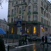 Photo taken at Moskva **** by Branko P. on 3/11/2013