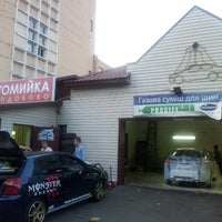 Photo taken at Автомойка by Олександр О. on 8/5/2013