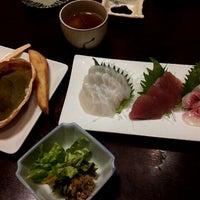 Das Foto wurde bei 鶴丸 von Yuki O. am 12/24/2011 aufgenommen
