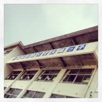Photo taken at 松江市立大庭小学校 by Torippie on 8/15/2013
