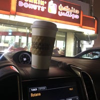 Photo taken at Dunkin' Donuts by Faisal Bin M. on 8/8/2018