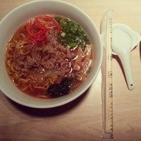 Photo taken at Kamekichi Ramen Noodle House by Hannae C. on 1/23/2013