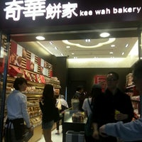 Photo taken at Kee Wah Bakery 奇華餅家 by Carmen I. on 3/17/2013