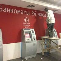 Снимок сделан в Банк Русский Стандарт пользователем Ilona 3/29/2013