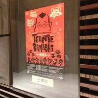 Photo taken at Setagaya Public Theatre by sugooogle on 4/21/2013