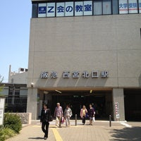 Photo taken at Nishinomiya-kitaguchi Station (HK08) by なお on 5/5/2013