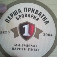 "Photo taken at Кафе ""Зеленый Попугай"" by Mais T. on 6/18/2013"