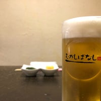 Photo taken at むかしばなし by Gilles on 8/25/2018